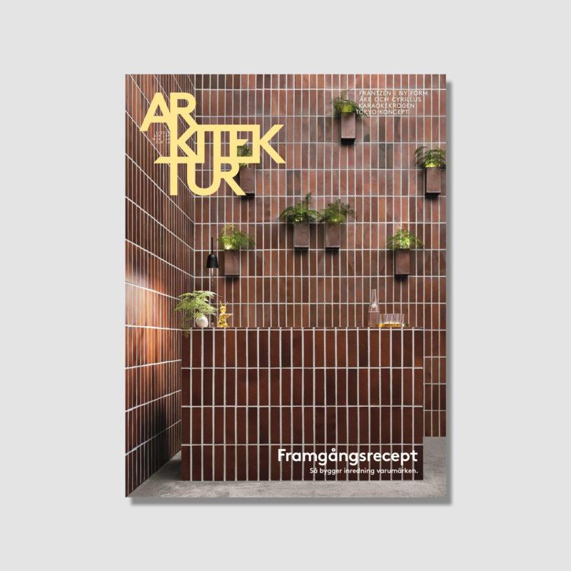 Arkitektur nr 1 2019